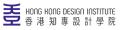 partners-hkdi-horizontal